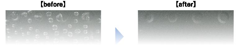 Solution 01 銅箔系シールドフィルムの工程簡素化